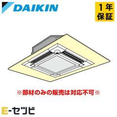 ダイキン ワイドパネル 天井カセット4方向 ラウンドフロー用 部材 業務用エアコン P40~P160形